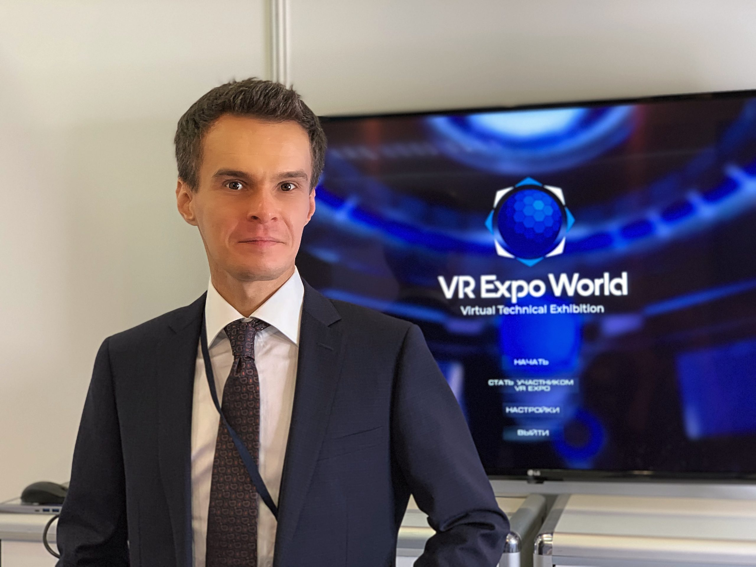 Генеральный директор VR Expo World